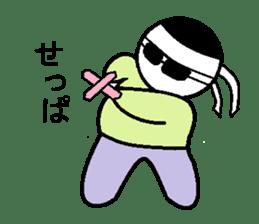 metagurasan sticker #578075