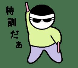 metagurasan sticker #578076