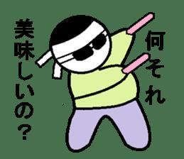 metagurasan sticker #578078