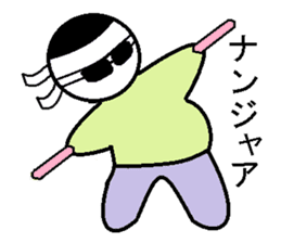 metagurasan sticker #578079