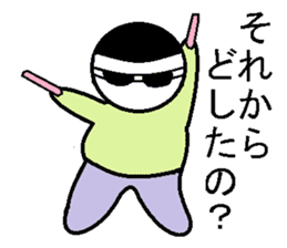 metagurasan sticker #578084