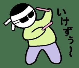 metagurasan sticker #578085
