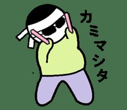 metagurasan sticker #578086