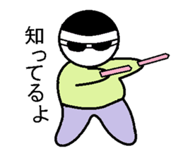metagurasan sticker #578090