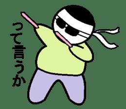 metagurasan sticker #578093