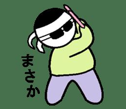 metagurasan sticker #578094