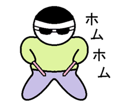 metagurasan sticker #578096