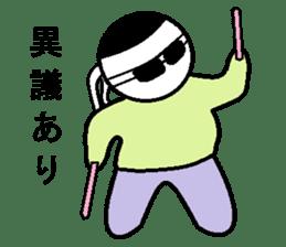 metagurasan sticker #578099