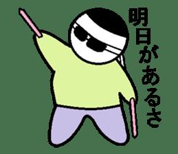 metagurasan sticker #578102