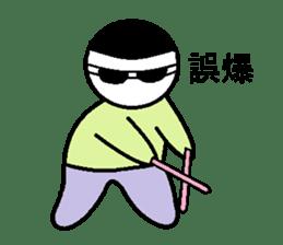 metagurasan sticker #578108
