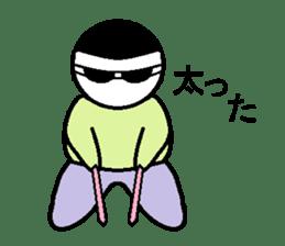 metagurasan sticker #578112