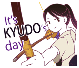 Kyudo girl Yumiko [English ver] sticker #578821