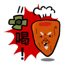 Grandfather of dried persimmon sticker #578920