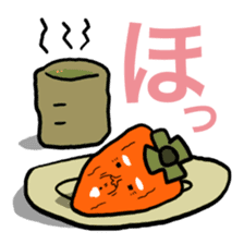 Grandfather of dried persimmon sticker #578924
