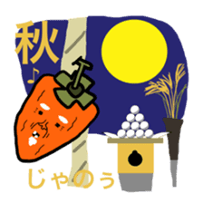 Grandfather of dried persimmon sticker #578927