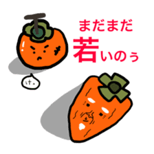 Grandfather of dried persimmon sticker #578933