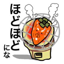 Grandfather of dried persimmon sticker #578935