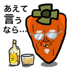 Grandfather of dried persimmon sticker #578939