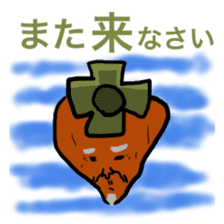 Grandfather of dried persimmon sticker #578942