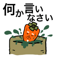 Grandfather of dried persimmon sticker #578944