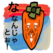 Grandfather of dried persimmon sticker #578945