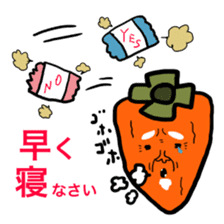 Grandfather of dried persimmon sticker #578950