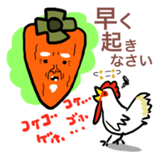 Grandfather of dried persimmon sticker #578951