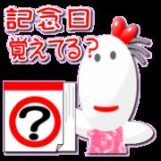สติ๊กเกอร์ไลน์ Love sticker
