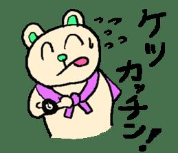 the 3rd grade bear(TV program producer) sticker #580515