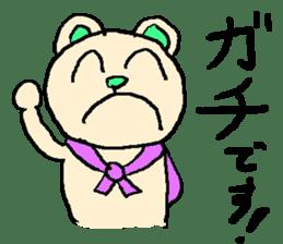 the 3rd grade bear(TV program producer) sticker #580517