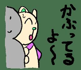 the 3rd grade bear(TV program producer) sticker #580518