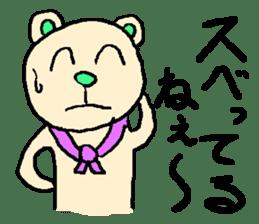 the 3rd grade bear(TV program producer) sticker #580520