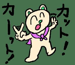 the 3rd grade bear(TV program producer) sticker #580522