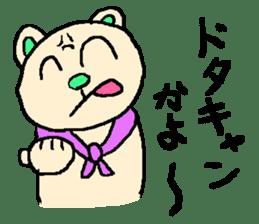 the 3rd grade bear(TV program producer) sticker #580524