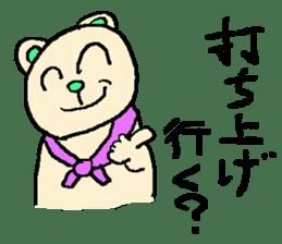 the 3rd grade bear(TV program producer) sticker #580526