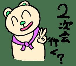 the 3rd grade bear(TV program producer) sticker #580527