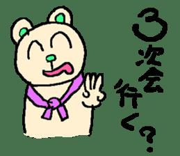 the 3rd grade bear(TV program producer) sticker #580528