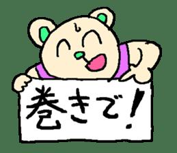 the 3rd grade bear(TV program producer) sticker #580533