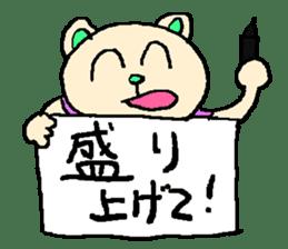 the 3rd grade bear(TV program producer) sticker #580534