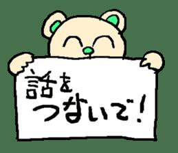 the 3rd grade bear(TV program producer) sticker #580536