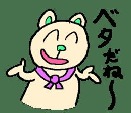 the 3rd grade bear(TV program producer) sticker #580539