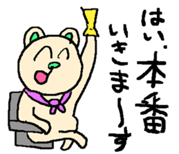 the 3rd grade bear(TV program producer) sticker #580542