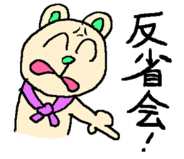 the 3rd grade bear(TV program producer) sticker #580544