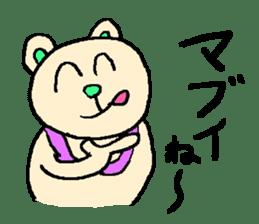 the 3rd grade bear(TV program producer) sticker #580547