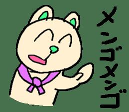 the 3rd grade bear(TV program producer) sticker #580548