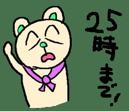 the 3rd grade bear(TV program producer) sticker #580549