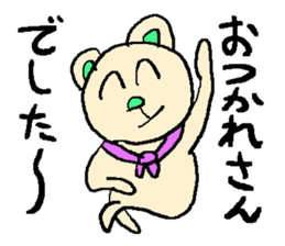 the 3rd grade bear(TV program producer) sticker #580552