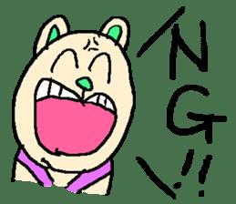 the 3rd grade bear(TV program producer) sticker #580553