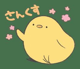 round chick sticker #580799