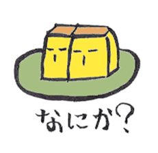 Japanese  sweets sticker #581061